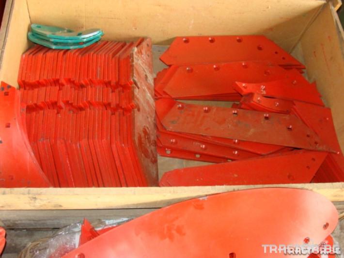 Части за инвентар работни органи за плуг KVERNELAND 6 - Трактор БГ
