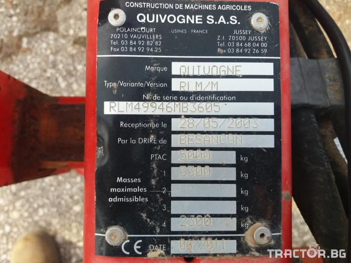Валяци Quivogne Rollmot 630 1 - Трактор БГ