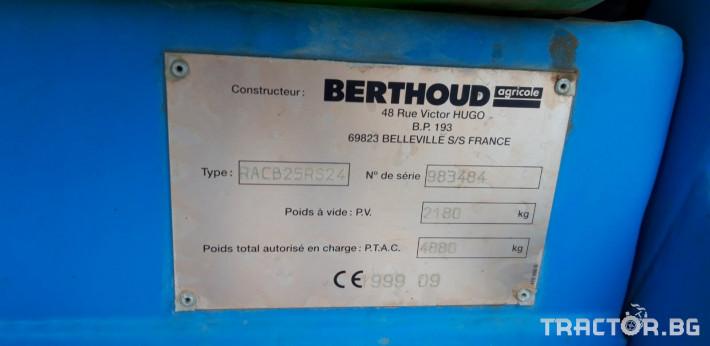 Пръскачки Berthoud Racer  classic 25 11 - Трактор БГ